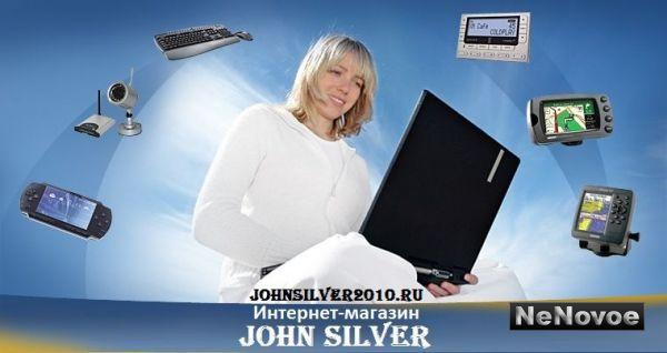"""John silver"" - интернет-магазин"