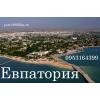 море, жильё в Крыму, г. Евпатория. до моря 5 минут